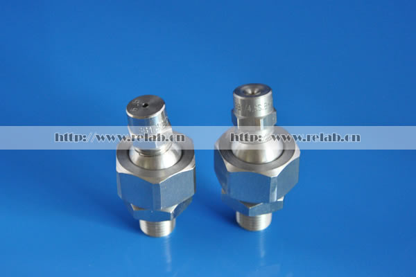 Adjustable Threaded Ball Nozzle