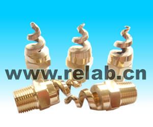 Brass Spiral Spray Nozzle