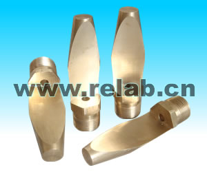 Brass Deflector Spray Nozzle