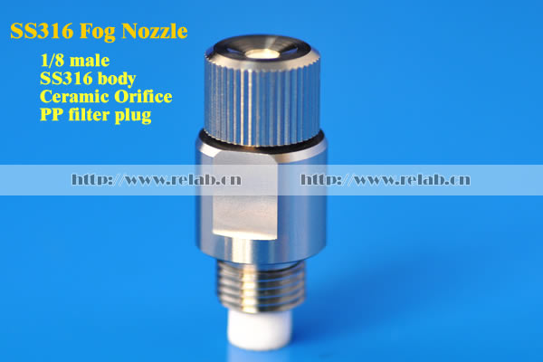 Drip-free and Cleanable Misting Nozzle