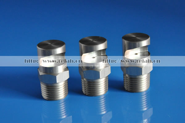 Medium capacity flat fan nozzle