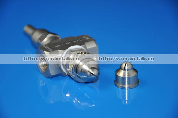 Gravity-fed Air Atomization Nozzle